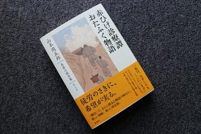 2015_04_yamashuu001.jpg