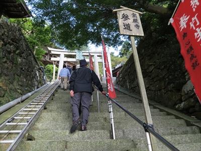 2015__chkubu_020.jpg