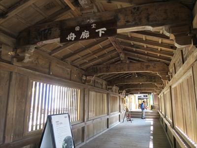 2015__chkubu_066.jpg