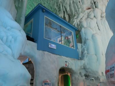 2016_ice_pavilion__017.jpg