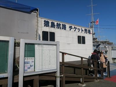 2016_saru_sima002.jpg