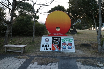 2017_daruma_003.jpg