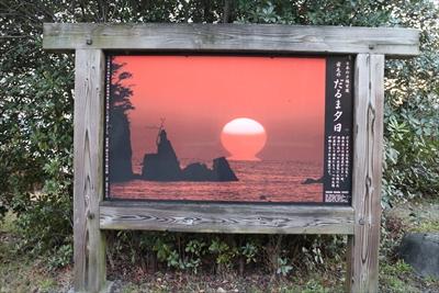 2017_daruma_004.jpg