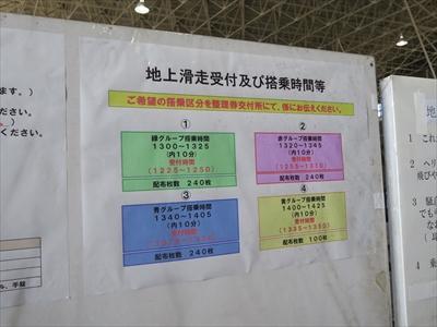 2017_kisarazu_051.jpg