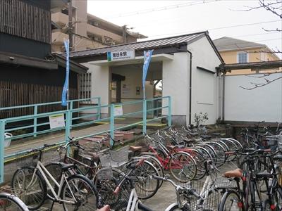 asunarou_013.jpg
