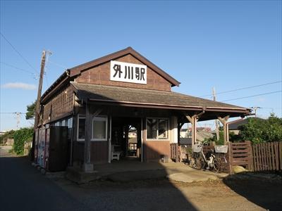 2015_tyoushi_009.jpg