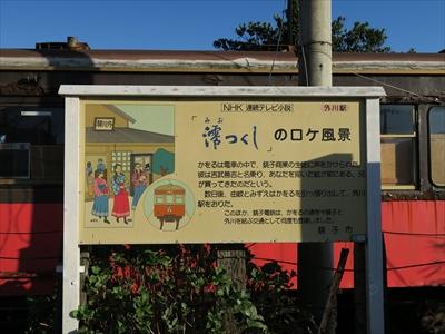 2015_tyoushi_010.jpg