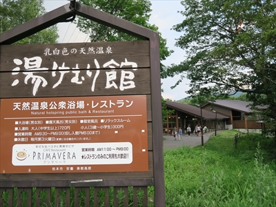 2016_nori_yukemuri_001.jpg
