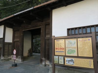 2017_uwajima_001.jpg